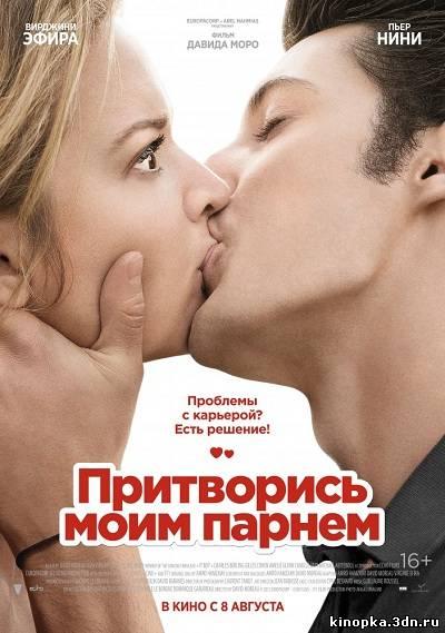 смотреть фильм онлайн бесплатно з: